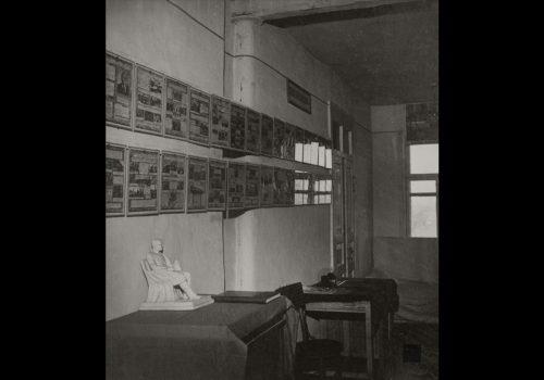 Перша кімната музею в с. Трипілля 1959 р.