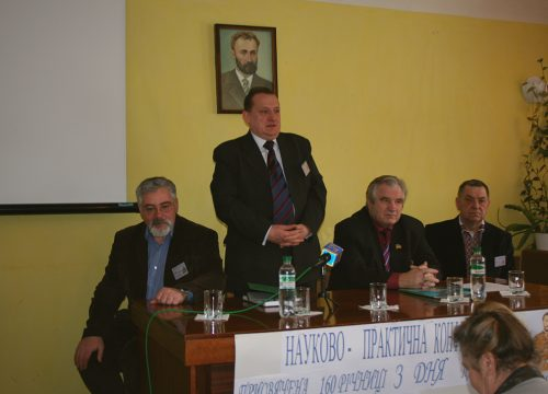 Відкриття науково-практичної конференції 2010 р. у с. Халеп'я
