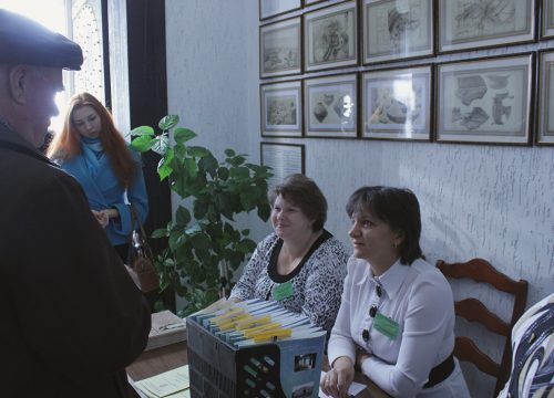 Перша обласна наукова конференція «Археологічні дослідження у Київській області» 2011 рік, реєстрація учасників