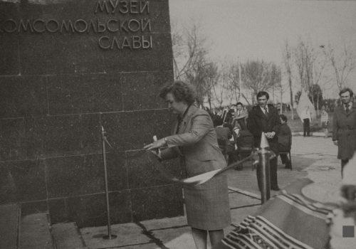 Урочисте відкриття музею Комсомольської слави, квітень 1978 р.