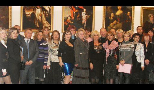 Науково-практична конференція 2010 року в с. Халеп'я