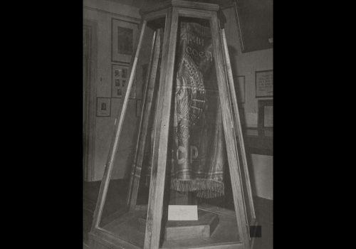 Експозиція першого музею в с. Трипілля
