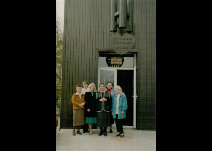 Співробітники музею у 2002 р.