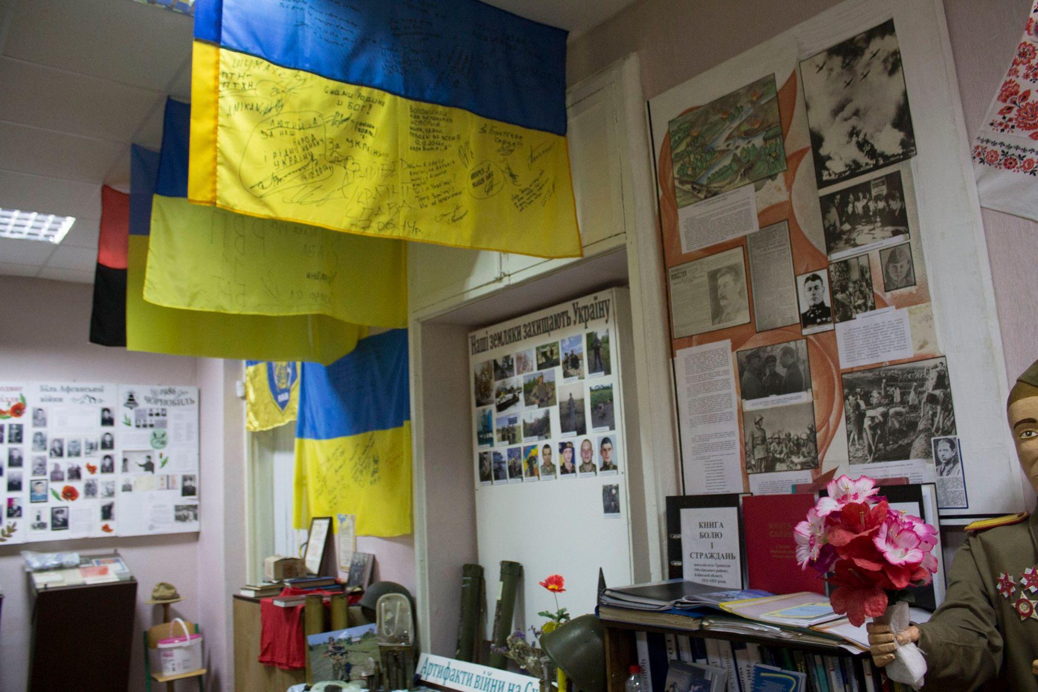 Стенд присвячений подіям на Сході України в музеї Бойової слави Трипілля