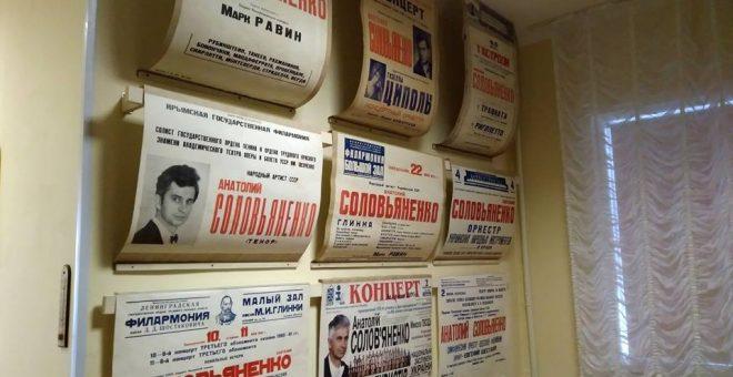 фрагмент експозиції музею А. Солов'яненка