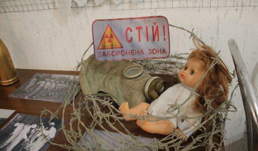 Чорнобильська катастрофа — біль усього людства