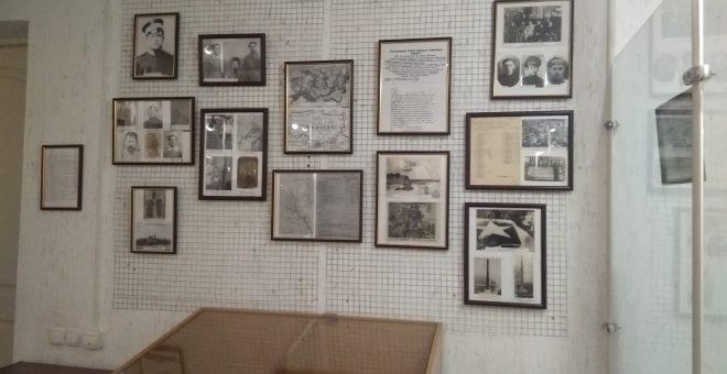 Виставка «100 років Трипільській трагедії