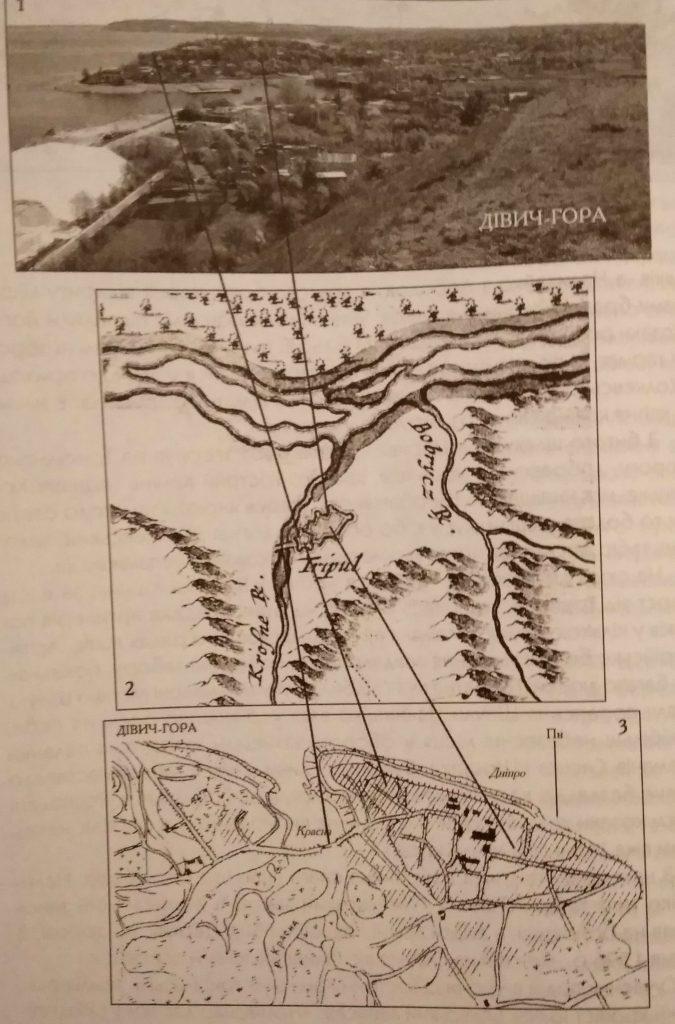 Прив'язка розташування трипільський замок на картах ХVІІ ст до сучасної місцевості і поану села (за М. Ю. Відейком